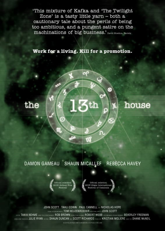 13th House Poster