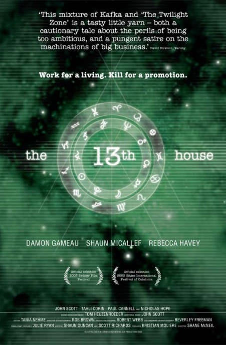 13thHouse